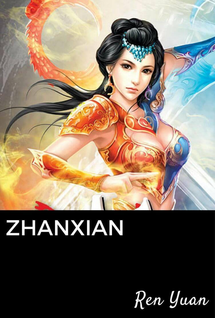 Zhanxian